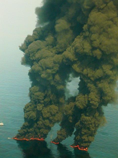 BP oil spill: Leadership and IT failure