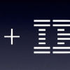 News Analysis: Going Deeper Into The Apple And IBM New Business Model Alliance