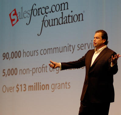 Dreamforce 2008, Marc Benioff (photo by Michael Krigsman)