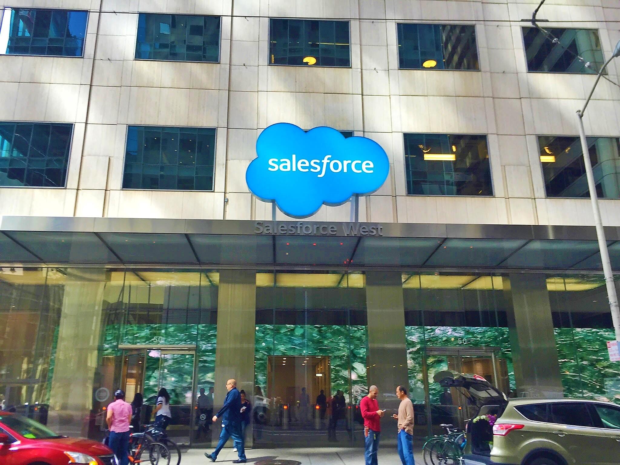 SalesforceWest_FrontExterior